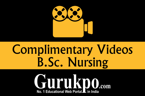 Complimentary Video (Nursing)